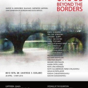 Beyond the borders,  Tbilisi